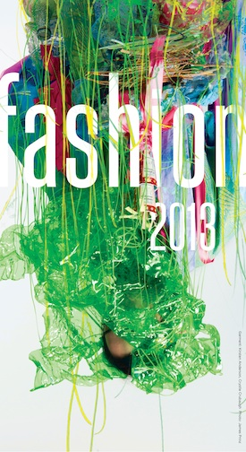 Fashion 2013 Logo.jpg