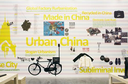 98b2cNM_UrbanChina_v3.jpg