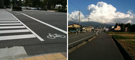 japan_bike_lanes.jpg