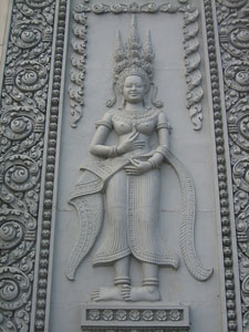 Cambodian Association of Illinois bas relief