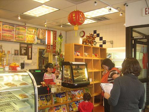 Nhu Lan Bakery Chicago