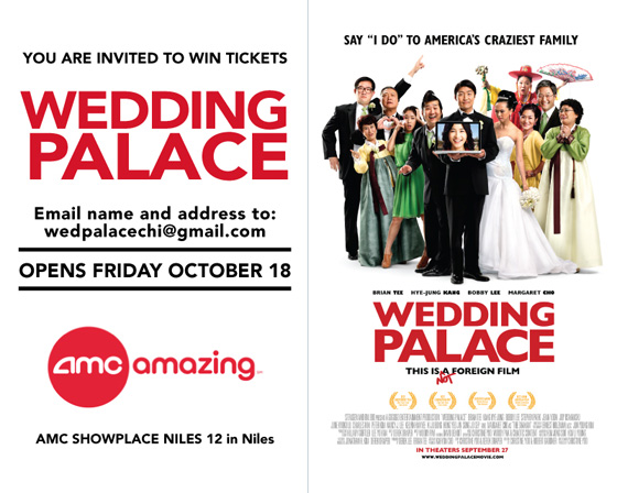 wedding palace screening chicago