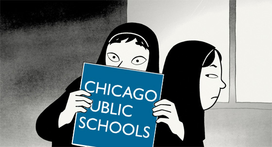Gapers block gb book club chicago books news chicago public schools persepolis fandeluxe Gallery