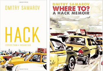 Hack & Where To? by Dmitry Samarov