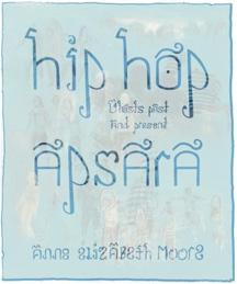 hiphopapsara.jpg
