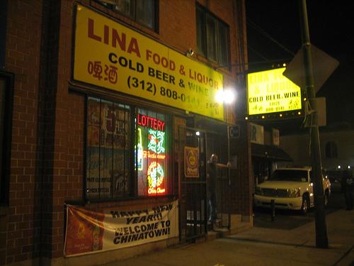Lina Liquors