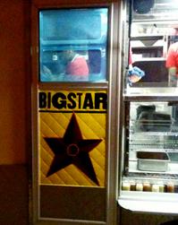 bigstar3.jpg