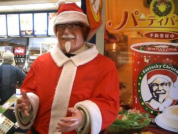 kfc japan colonel santa