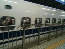japan_rail.JPG