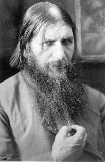 391px-Rasputin_pt.jpg