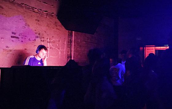 DJ Kane West